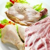 【那魯灣】台灣優質肉品精省組合