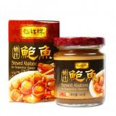 【幸福小胖】怡祥牌燒汁鮑魚  2罐(140克/罐)
