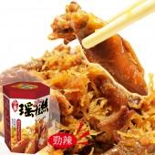 09【幸福小胖】海洋王宮小卷瑤柱絲 24罐/一箱(辣味/110g/罐)
