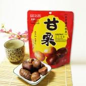 【幸福小胖】海洋王宮栗之花糯嫩甘栗 3包(120g/包)